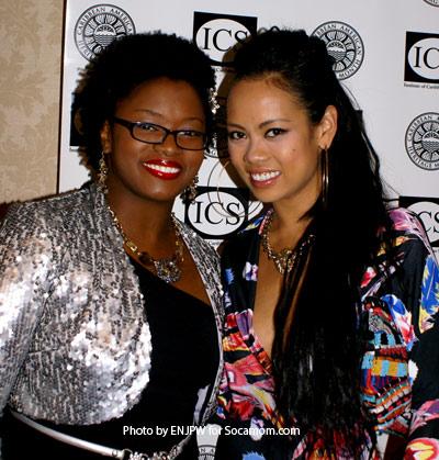 Eva Greene-Wilson and Anya Ayoung-Chee at the Caribbean American Heritage Awards, Washington DC